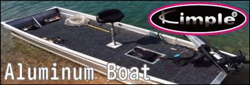 キンプルアルミボート