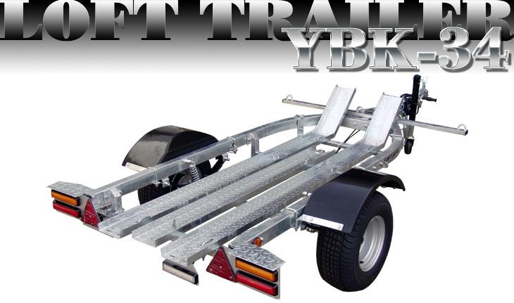 YBK-34ロフトトレーラー